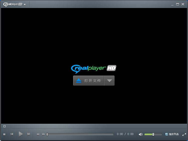RealPlayer International Web Sites