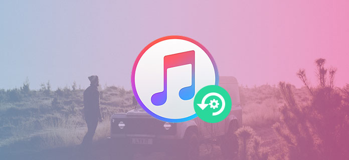 How Do I Recover iTunes Backup Password? (August 2019)