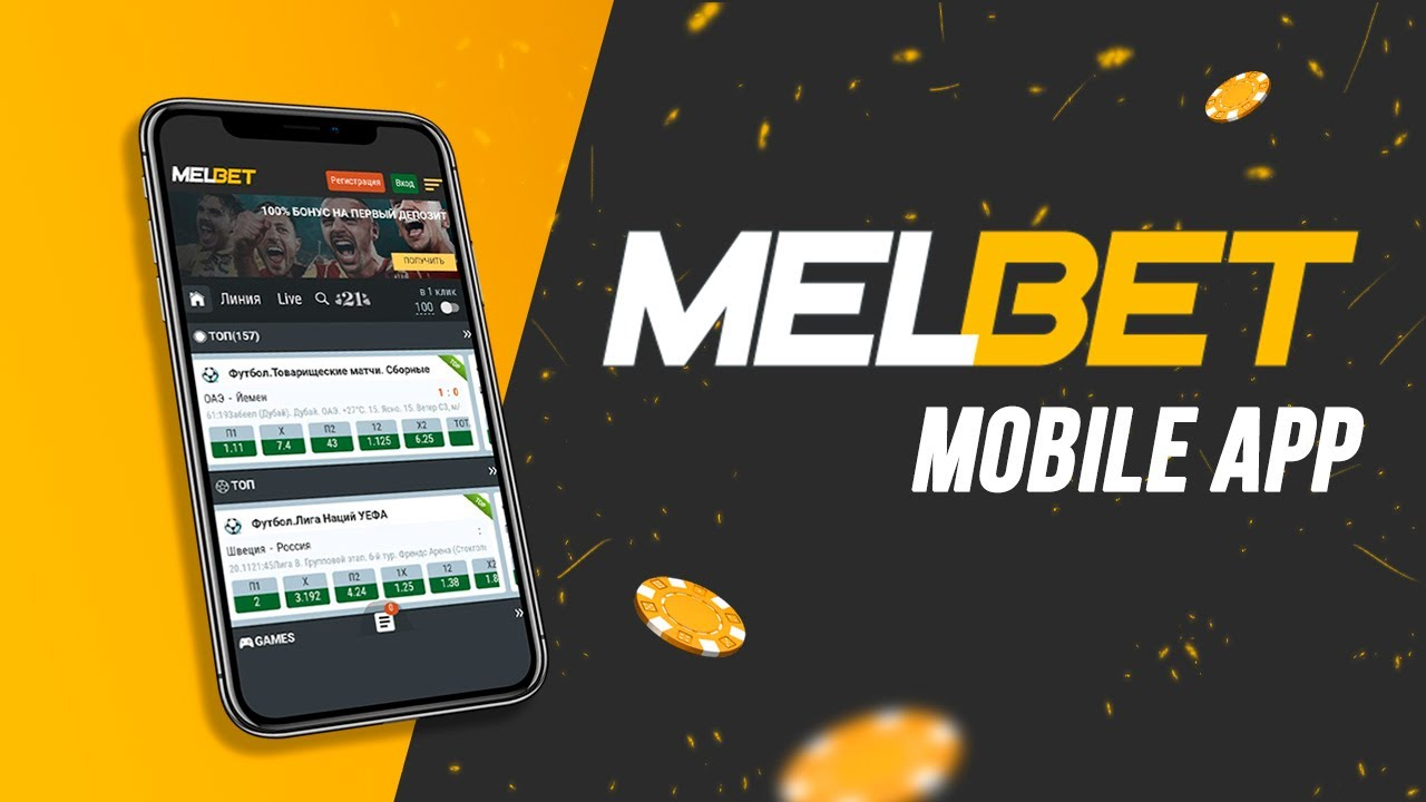 MELBET MOBILE - how to download app for android and iOS? - YouTube
